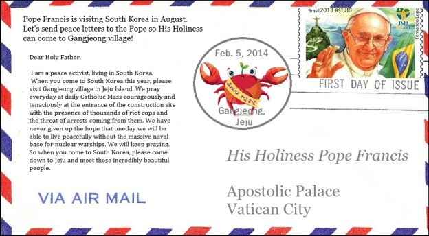 Pope Francis to Visit South Korea
